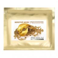 Маска коллагеновая Premium Intensive Золотой шелк с биозолотом 1шт: фото