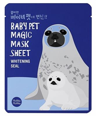 Маска-мордочка тканевая отбеливающая Holika Holika Baby Pet Magic Mask Sheet Whitening Seal, Тюлень, 22 мл: фото