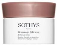 Эксфолиирующий скраб для тела Sothys Enhancing Granita Body Scrub 500мл: фото