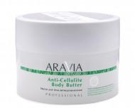 Масло для тела антицеллюлитное ARAVIA Organic Anti-Cellulite Body Butter 150 мл: фото