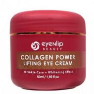 Крем-лифтинг для глаз Eyenlip COLLAGEN POWER LIFTING EYE CREAM 50 мл: фото