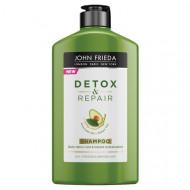 Шампунь для очищения и восстановления волос John Frieda DETOX&REPAIR 250 мл: фото