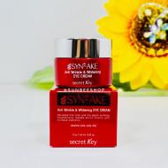 Крем вокруг глаз антивозрастной Secret Key Syn-Ake Anti Wrinkle & Whitening Eye Cream: фото