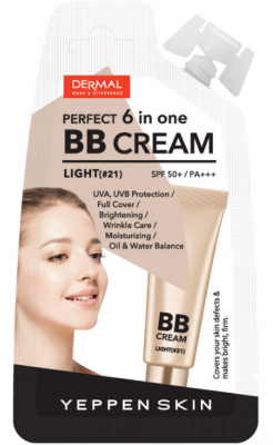 ВВ-крем DERMAL YEPPEN SKIN PERFECT 6in1 BB CREAM №21 светлый 10г*10шт