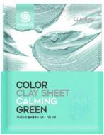 Маска для лица глиняная листовая Berrisom G9SKIN COLOR CLAY SHEET CALMING GREEN 20г: фото