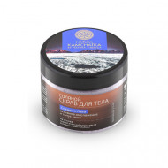 Соляной скраб для тела «Снежная лава» омоложение и тонус кожи Natura Siberica, 300 мл: фото