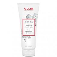 Маска для окрашенных волос Яркость цвета OLLIN BioNika 200мл: фото