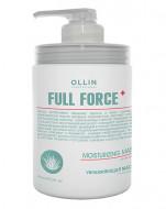 Маска увлажняющая с экстрактом алоэ OLLIN FULL FORCE 650мл: фото