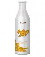 Крем-шампунь Медовый коктейль Эластичность волос OLLIN Cocktail BAR 500мл: фото