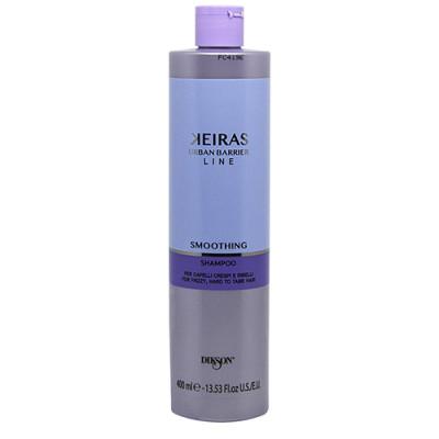 Шампунь для непослушных волос Dikson KEIRAS SHAMPOO FOR FRIZZY, HARD TO TAME HAIR 400мл: фото