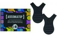 Комплект аппликаторов для ламинирования и реконструкции ресниц Little Things 2шт: фото