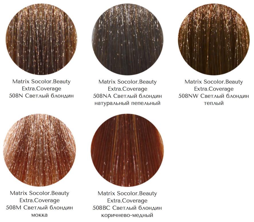сигареты появились краска для волос матрикс палитра фото отзывы картинка где