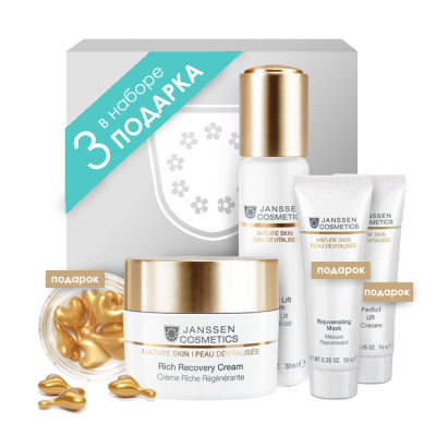 Программа лифтинг и регенерация Janssen Cosmetics ANTIAGE-SET LIFT SERUM + CREAM: Instant Lift Serum 30мл Cellular Regeneration + Rich Recovery Cream 50мл + 3 подарка: фото