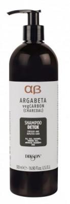 Шампунь для волос, подверженных стрессу Dikson ArgaBeta vegCarbon shampoo detox 500мл
