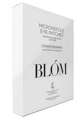 Микроигольные патчи для глаз, увлажнение и разглаживание BLÓM 4 пары: фото