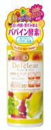 Пудра для умывания с эффектом пилинга Meishoku Detclear AHA&BHA Fruits Enzyme Powder Wash 75 г: фото