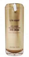 Крем вокруг глаз с коллагеном и коллоидным золотом Anti-Aging Collagen & 24K Gold Eye Cream 30 мл: фото
