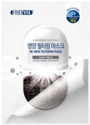 Маска-фильтр обновляющая с витамином В и черной икрой FRIENVITA Re-New 25 г: фото