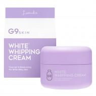 Крем-суфле осветляющий Berrisom G9 WHITE IN WHIPPING CREAM LAVENDER 50г: фото