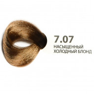 Крем-краска Kapous Professional Studio 7.07 насыщенный холодный блонд, 100 мл: фото