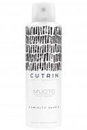 Спрей-защита от влаги CUTRIN MUOTO HUMIDITY SHIELD 200мл: фото