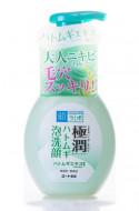 Пенка для умывания проблемной и склонной к акне кожи HADALABO Gokujyun Hatomugi Foaming Wash 160 мл: фото