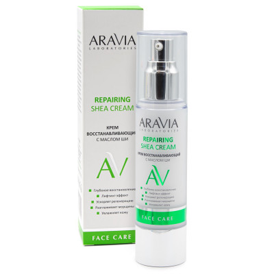 Крем восстанавливающий с маслом ши ARAVIA Laboratories Repairing Shea Cream 50 мл/: фото