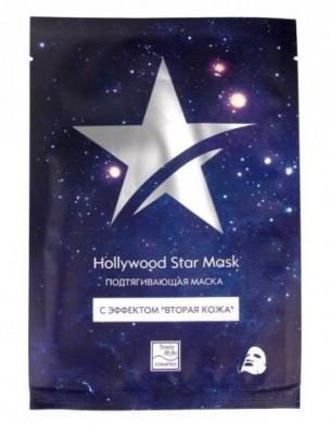 """Подтягивающая маска с эффектом """"Вторая кожа"""" Beauty Style Hollywood Star Mask 30г: фото"""