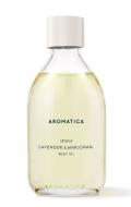 Масло для тела с лавандой и майораном Serene Body Oil Lavender & Marjoram 100мл: фото