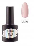Гель лак цветной ECLAT COLOR COAT №105 10 мл: фото