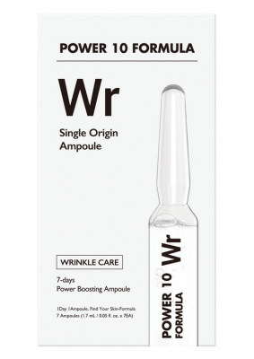 Набор омолаживающих сывороток для лица It's Skin Power10 Formula WR Single Origin Ampoule 1,7мл*7шт: фото