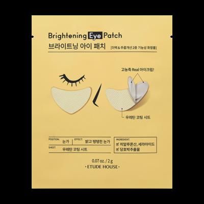 Увлажняющие патчи для глаз ETUDE HOUSE Brightening Eye Patch 2г: фото