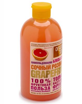 "Шампунь Organic Shop Фрукты ""Розовый грейпфрут"" 500мл: фото"
